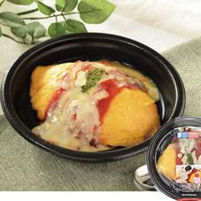 高リコピントマトのチーズオムライス 498円