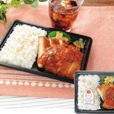 ガーリックトマトソースのチキンカツ弁当 498円