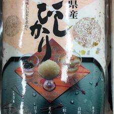 鳥取県産米こしひかり 3,388円