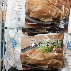 豚生姜焼き 298円(税抜)