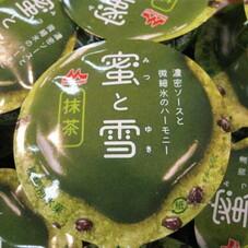 蜜と雪 128円(税抜)
