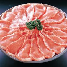 豚肉ロース生姜焼き用 198円(税抜)