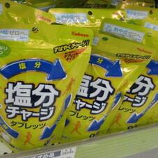 塩分チャージタブレッツ 168円(税抜)