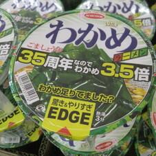 わかめらーめん ゴマしょうゆ 138円(税抜)