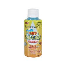 GEX コロラインオフ 208円