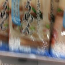 素麺 185円(税抜)