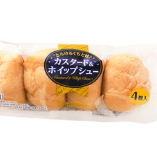 ホイップ&カスタ-ドシュ- 99円(税抜)
