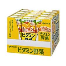 ビタミン野菜 697円(税抜)