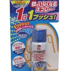 蚊がいなくなるスプレー 798円(税抜)