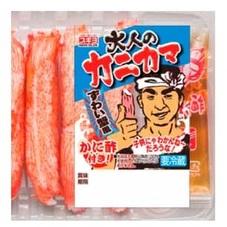 大人のカニカマ 88円(税抜)