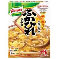 ふかひれスープ用 100円(税抜)