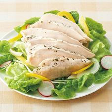 五穀味鶏 サラダチキン(各種) 237円(税抜)