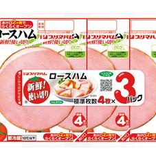 プリマハム 新鮮使い切り3連 ロースハム 228円(税抜)