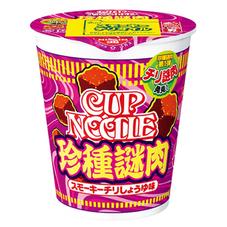 日清 カップヌードル 珍種謎肉 スモーキーチリしょうゆ味 128円(税抜)