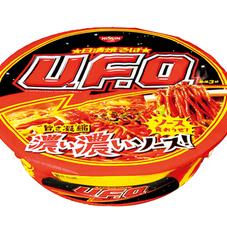 日清 焼そば UFO 128円(税抜)