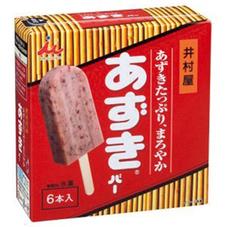 井村屋 あずきバー 189円(税抜)