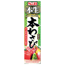 S&B 本生 本わさび 138円(税抜)