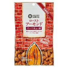 みなさまのお墨付き ローストアーモンド バーベキュー味 138円(税抜)