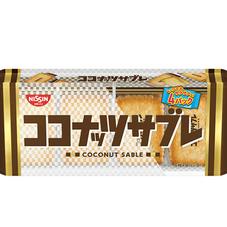 日清シスコ ココナッツサブレ 78円(税抜)