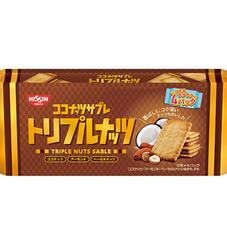 日清シスコ ココナッツサブレ トリプルナッツ 78円(税抜)