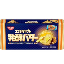 日清シスコ ココナッツサブレ 発酵バター 78円(税抜)