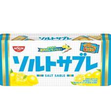 日清シスコ ソルトサブレ 瀬戸内レモン仕立て 78円(税抜)