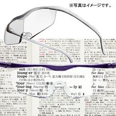 メガネ型拡大鏡 10,167円(税抜)