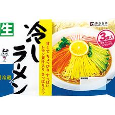 寿がきや 冷しラーメン 3食 188円(税抜)