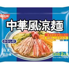 日清 中華風涼麺 189円(税抜)
