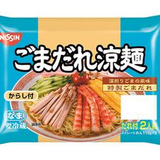 日清 ごまだれ涼麺 189円(税抜)