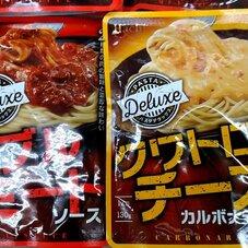 パスタDX 59円(税抜)