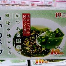 わかめスープ 128円(税抜)