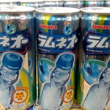 ラムネオー 29円(税抜)