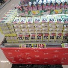 CGC豆乳 139円(税抜)