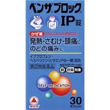 ベンザブロック IP 980円(税抜)