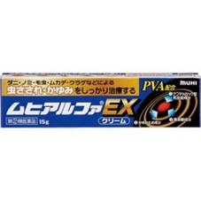 ムヒアルファEX 828円(税抜)