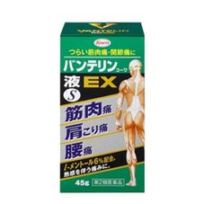 バンテリンコーワ液EX 798円(税抜)
