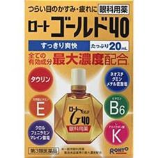 ロートゴールド40 498円(税抜)
