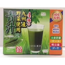 自然の極み青汁 380円(税抜)