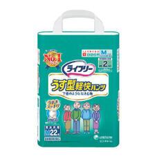 ライフリーうす型軽快パンツM 1,370円(税抜)