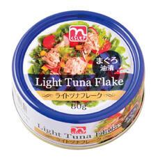 ライトツナフレーク 69円(税抜)