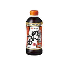めんつゆ 158円(税抜)