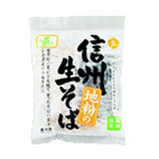 信州地粉の生そば 342円(税抜)