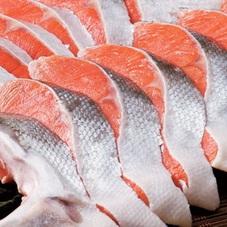 甘塩紅鮭 500円(税抜)