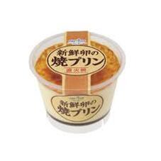 新鮮卵の焼プリン 68円(税抜)