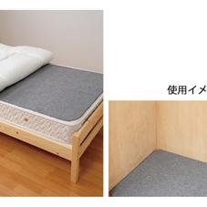 洗える除湿シート 1,780円(税抜)