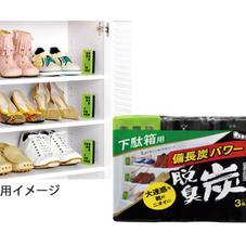脱臭炭 こわけ 下駄箱用 398円(税抜)