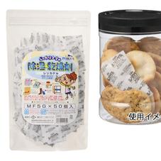 しっかりママの除湿・乾燥剤 498円(税抜)