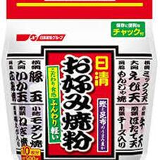 お好み焼き粉 178円(税抜)