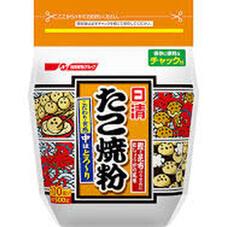 たこ焼き粉 178円(税抜)